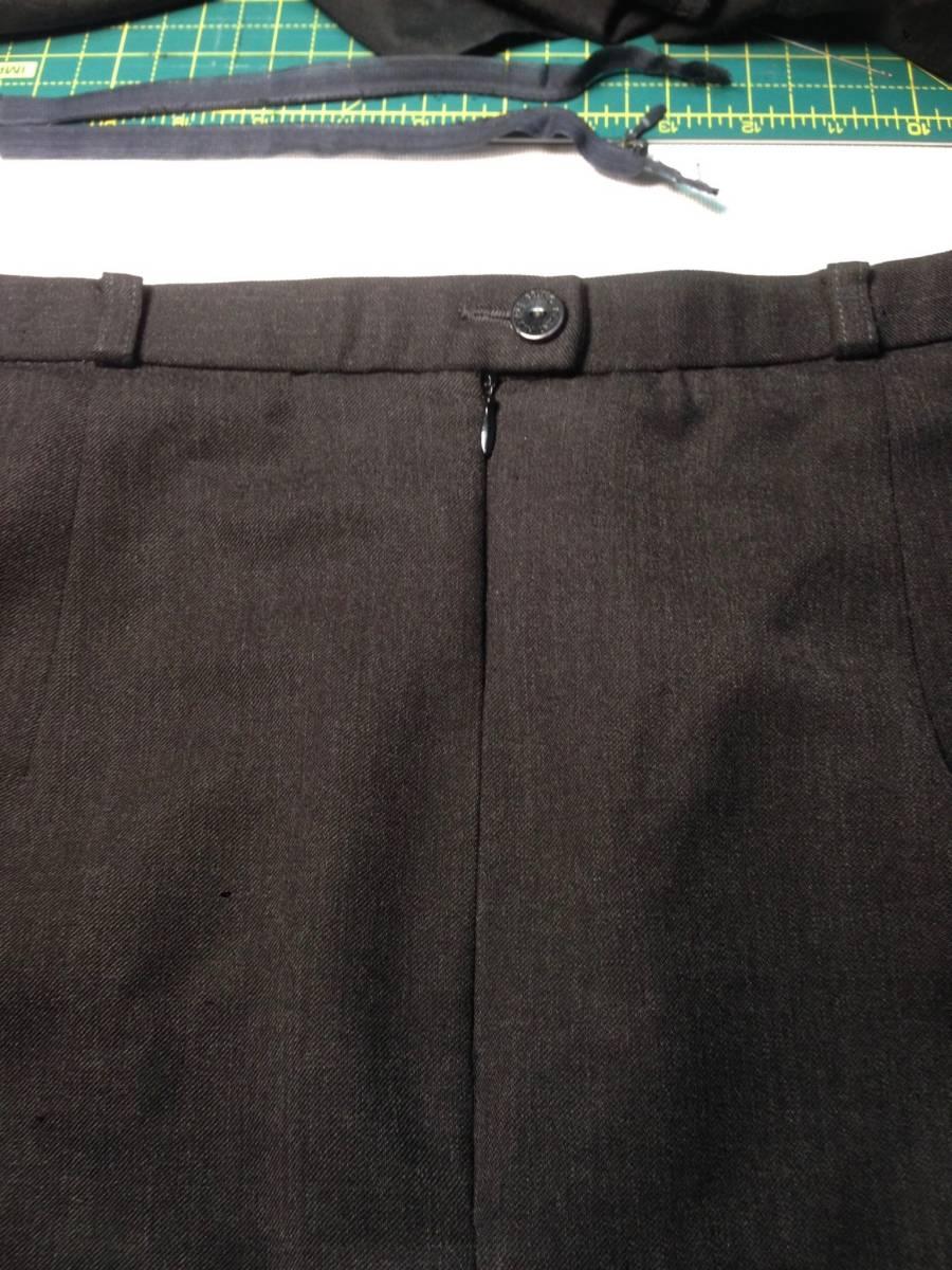 Remplacement de fermeture éclaire invisible sur jupe