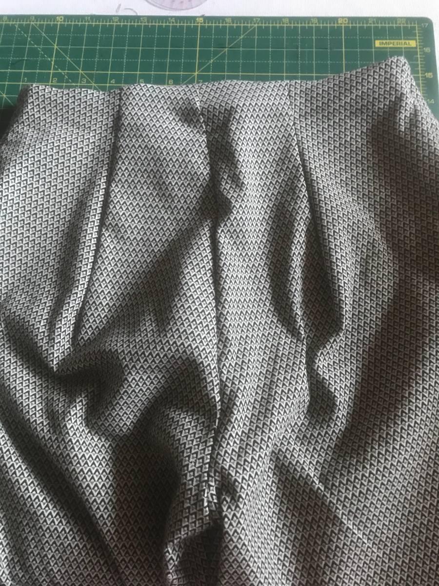 Ajustement taille de pantalon